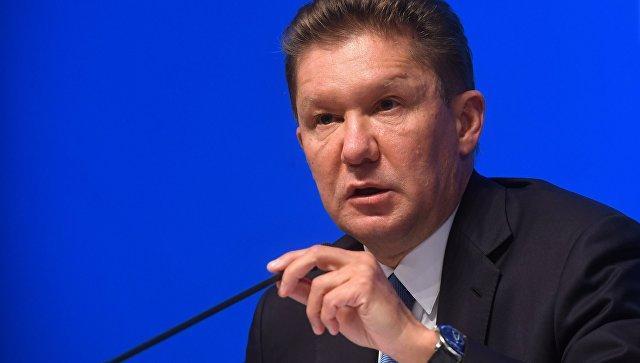 Миллер назвал «Северный поток-2» основным путем для поставок газа в Европу