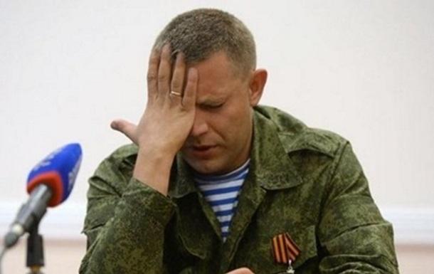 Захарченко снова отметился новым перлом