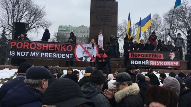 «Марш за будущее»: в Киеве проходит акция сторонников Михаила Саакашвили (ФОТО)