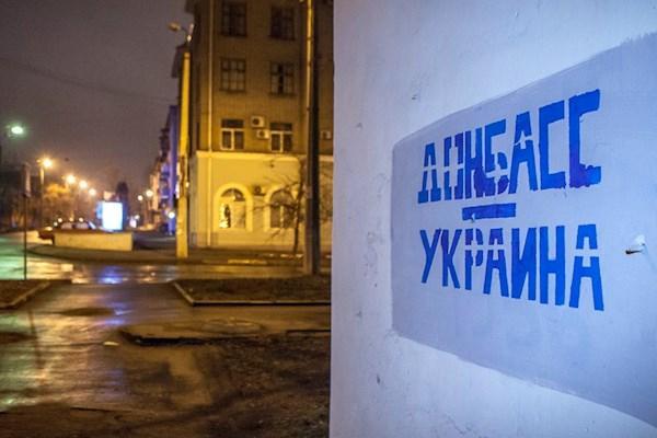 Украину отделяют годы от решения проблемы Донбасса, - эксперт
