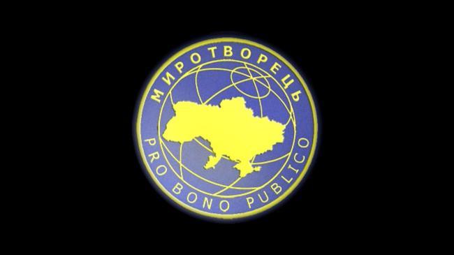 Еще четверо российских актеров попали в базу «Миротворца»