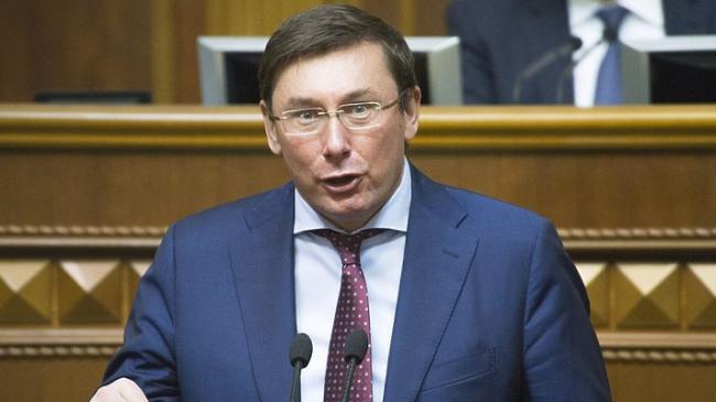 Луценко хочет разобраться с экс-чиновниками времен Януковича