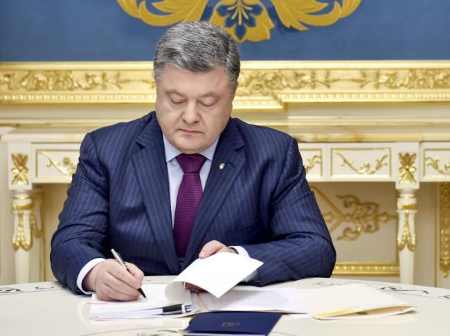 Порошенко подписал закон, который признает Россию агрессором и оккупантом