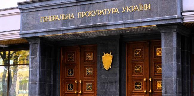 ГПУ выдвинула подозрения сотрудникам КГГА