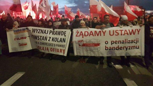 Польский закон о «бандеризме» писался открытым украинофобом и сторонником Кремля