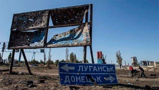 Деоккупация Донбасса ведет к большой войне: так считают в Госдуме РФ