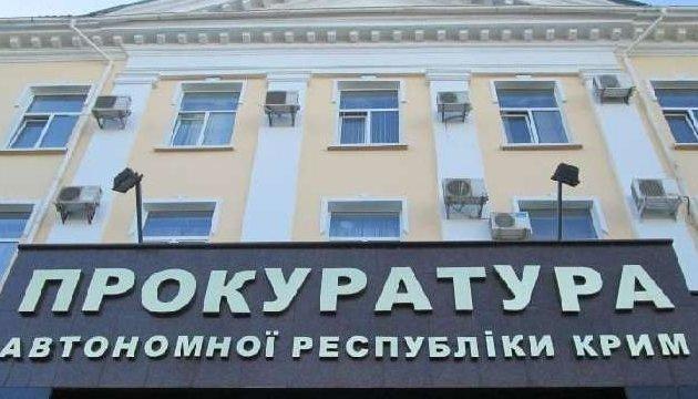 Подконтрольная России «прокуратура Крыма» взялась за Украинский культурный центр