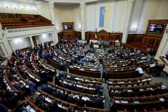 В Украине вновь заговорили о досрочных выборах в Верховную Раду