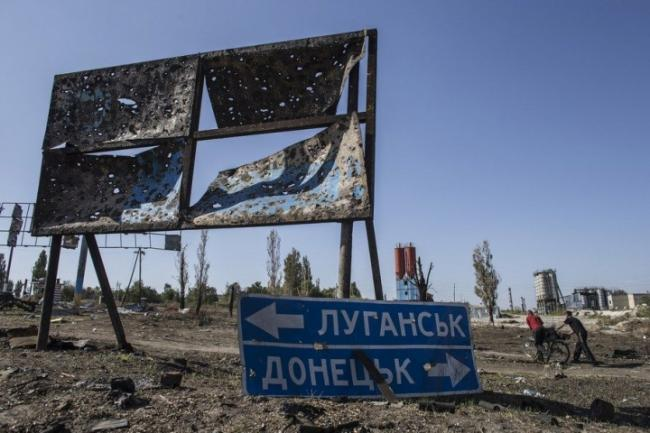 В Украине разрабатывают новый план по разрешению конфликта на Донбассе