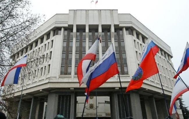 «Бешеные собаки»: Рада высмеяли требование оккупационных властей Крыма