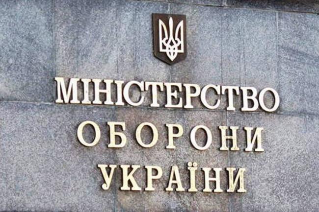 В Министерстве обороны Украины грядут серьезные изменения