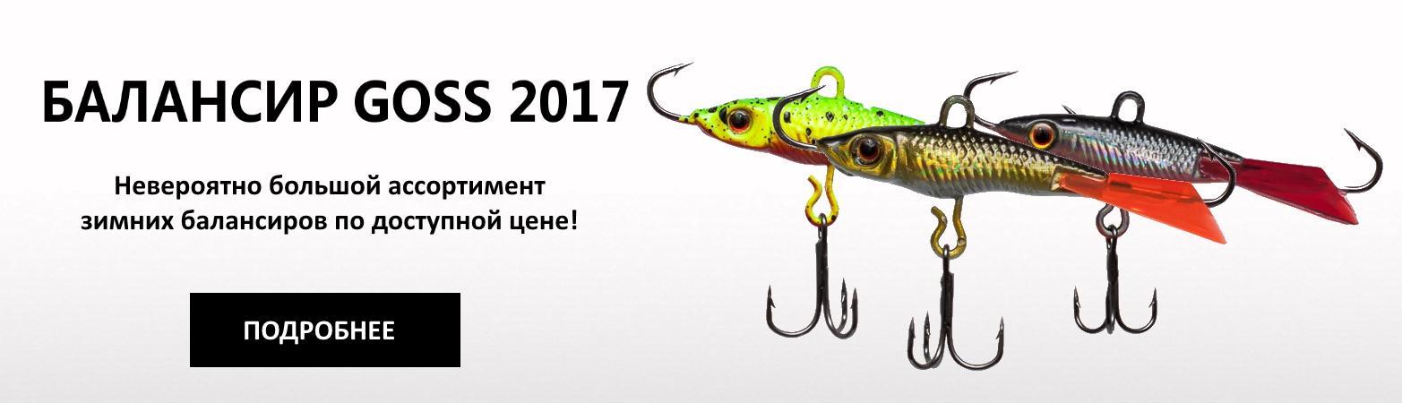Магазин рыболовных товаров Опт Фиш
