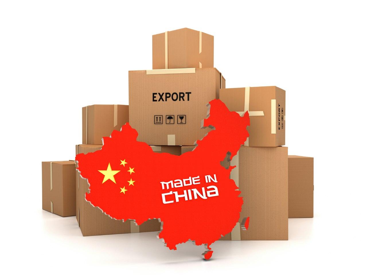 Доставка посылок и грузов из Китая в Украину