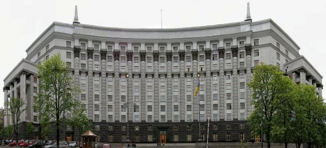 Громкая отставка: СМИ сообщили о кадровых перестановках в Кабинете Министров Украины