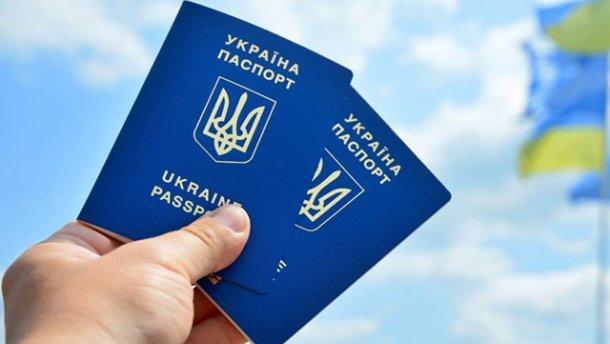В Украине могут ввести жесткую проверку при получении гражданства: требование Порошенко