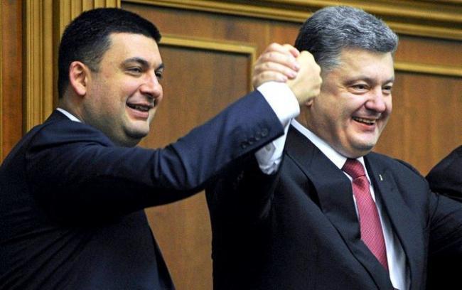 В Верховной Раде рассказали о главном политическом просчете Петра Порошенко