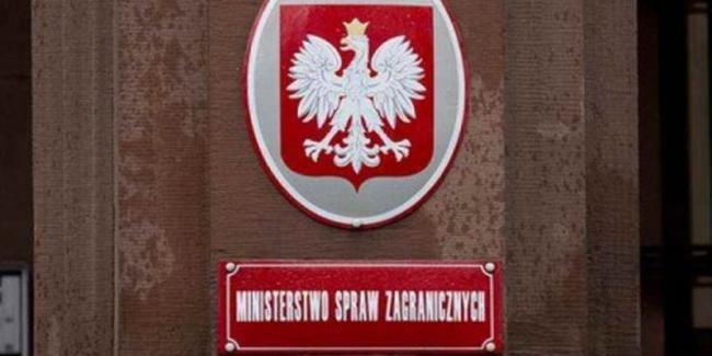 В МИД Польши рассказали о непростых взаимоотношениях с Украиной