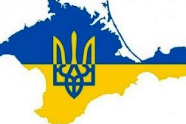 В Кабинете Министров Украины обратились к жителям оккупированного Крыма
