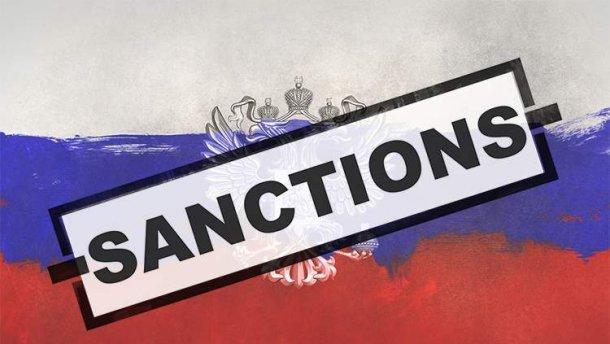 Новые санкции США против РФ: стали известны даты