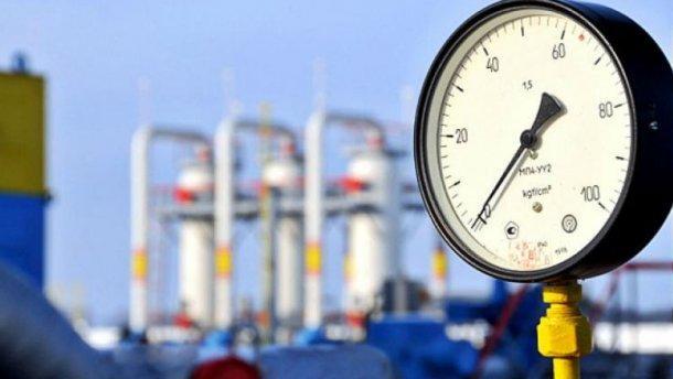Покупать газ в Европе более выгодно – Нафтогаз