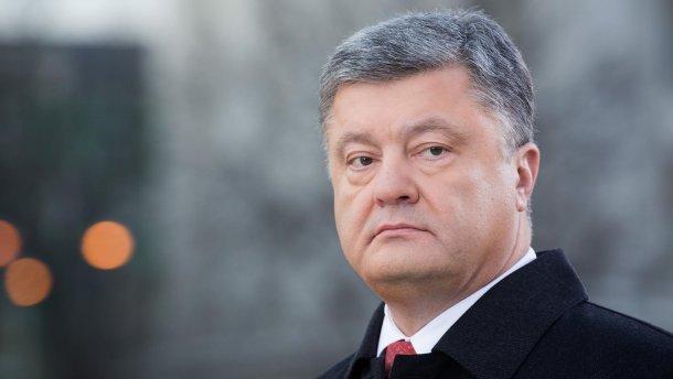 Порошенко сообщил, каких опасных действий следует ожидать от России