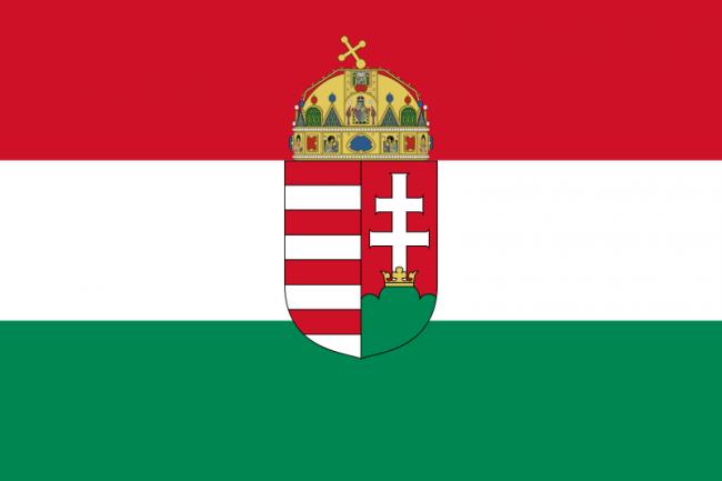 Закарпатская автономия: Венгрия отметилась новым скандальным заявлением