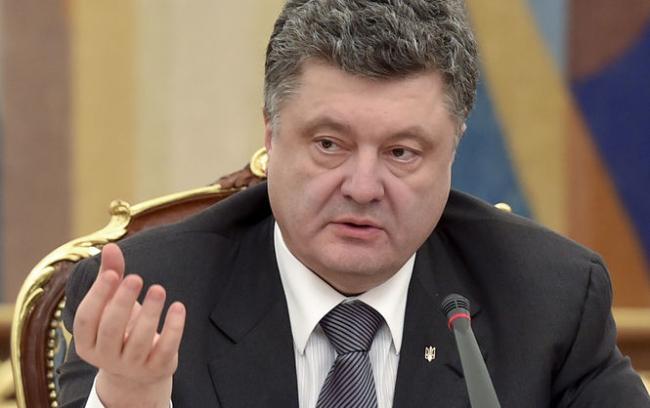 Петр Порошенко сделал новое заявление о «газовом споре» между Украиной и Россией
