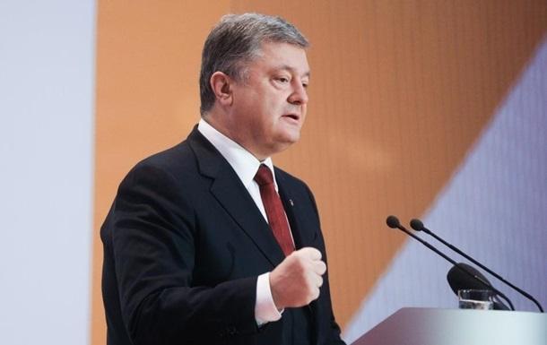 Порошенко пообещал 10-летнюю программу для укрепления статуса украинского языка