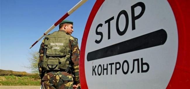 Украина – лучшее место для контрабанды, - эксперт