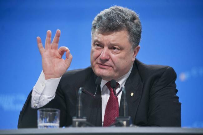 Мы постараемся найти баланс в переговорах с МВФ, — Порошенко