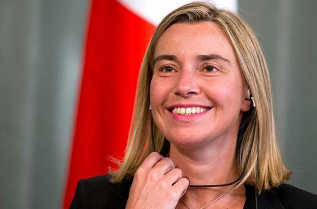 Федерика Могерини: ЕС продолжит экономическую и политическую поддержку Украины