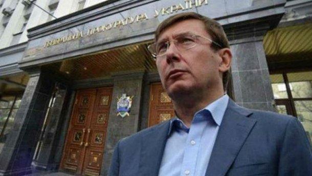 Луценко заявил, что имеет видео встречи Рубана с Захарченко, на которой планировали теракт
