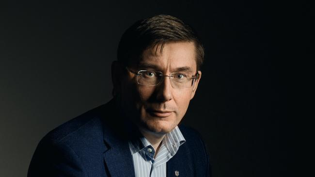 Щедрый прокурор: Юрий Луценко сделал неожиданное заявление о своих доходах