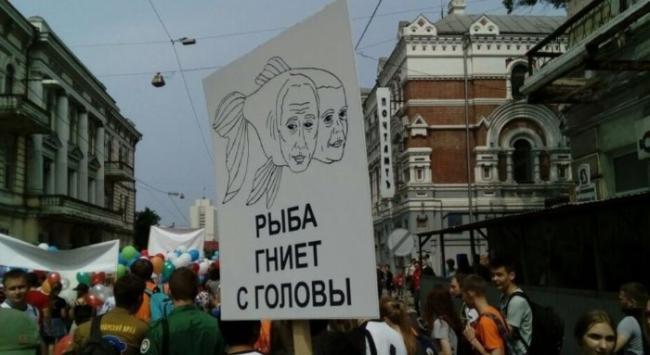 Рыба начала гнить с головы: Путин нарвался на критику из-за скандала с отравлением