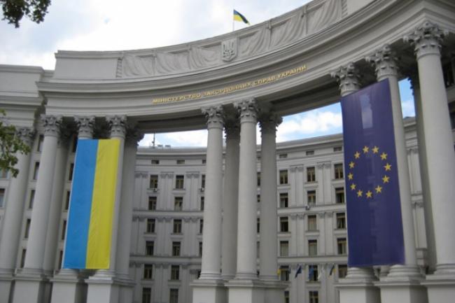 """""""Ничего не изменится"""": в МИД Украины прокомментировали назначение нового госсекретаря США"""