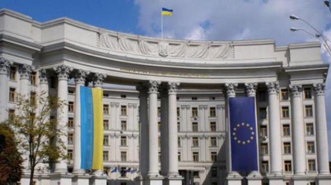 Украинский МИД призвал отобрать у России право проведения ЧМ по футболу