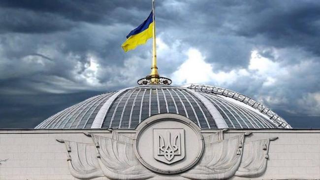 Профильный комитет Рады дал добро на ограничение действия «поправок Лозового»