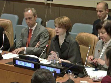 Зеркаль заявила, что санкции в отношении РФ нужно наращивать