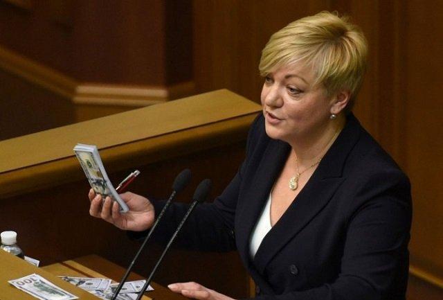 """В Верховной Раде предложили """"отдать под суд"""" бывшего руководителя Национального банка Украины"""