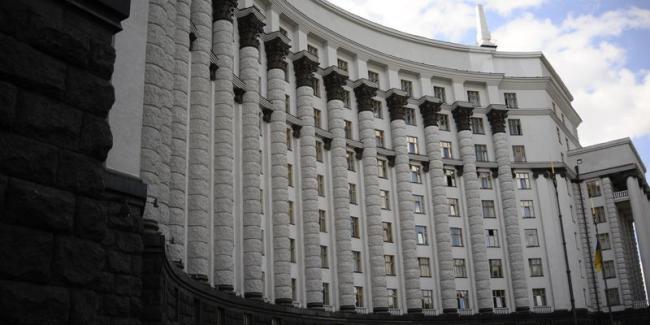 В Кабинете Министров Украины сделали важное заявление относительно сотрудничества с РФ