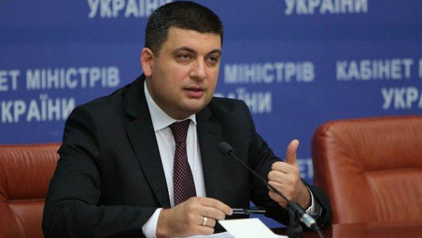 Обыски в Новой почте: появилась реакция Гройсмана