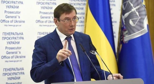 Депутат Верховной Рады требует уволить Юрия Луценко с поста главы ГПУ