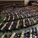 ООН выразила свою позицию относительно «выборов» в Крыму