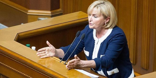 """В """"БПП"""" сделали заявление о «непризнании выборов президента РФ»"""