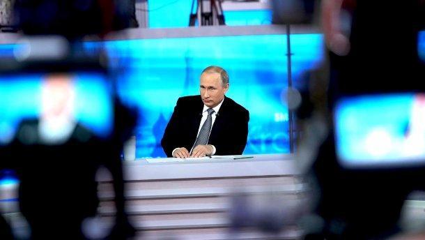 Намерения Путина приведут нас к апокалипсису, - эксперт