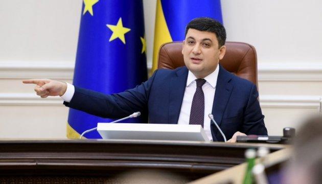 Правительство в среду разорвет программу экономического сотрудничества с РФ