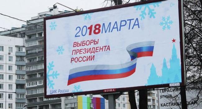 В Крыму за отказ голосовать на «выборах» увольняют людей