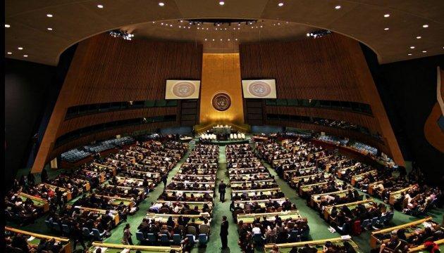 В ООН выразили сожаление недопуском россиян к голосованию за Путина в Украине