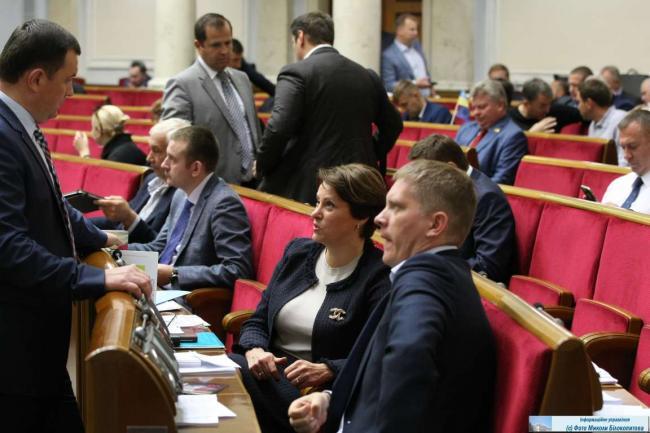 Верховная Рада поставила точку в вопросе признания выборов президента России