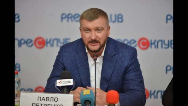 Минюст придумал, как взыскать с Газпрома 2,6 миллиарда долларов
